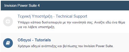 forum_icon.PNG.18ec09033e56f4a6d4f499033